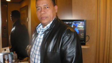 "Photo of EL DR. VÍCTOR IMBERT HERNANDEZ SE PERFILA COMO NUEVO DIRECTOR DEL HOSPITAL PROVINCIAL ""PADRE FANTINO""."