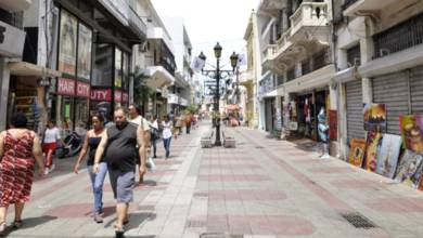 Photo of Peatonal en Montecristi