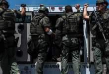 Photo of Varios muertos tras aparente toma de rehenes y tiroteo en Oregón