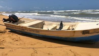 Photo of Puerto Rico incauta 87,4 kilos de cocaína en un bote con artículos originarios de República Dominicana (fotos)