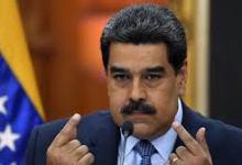 Photo of Maduro denuncia ataque armado contra la mayor refinería de Venezuela