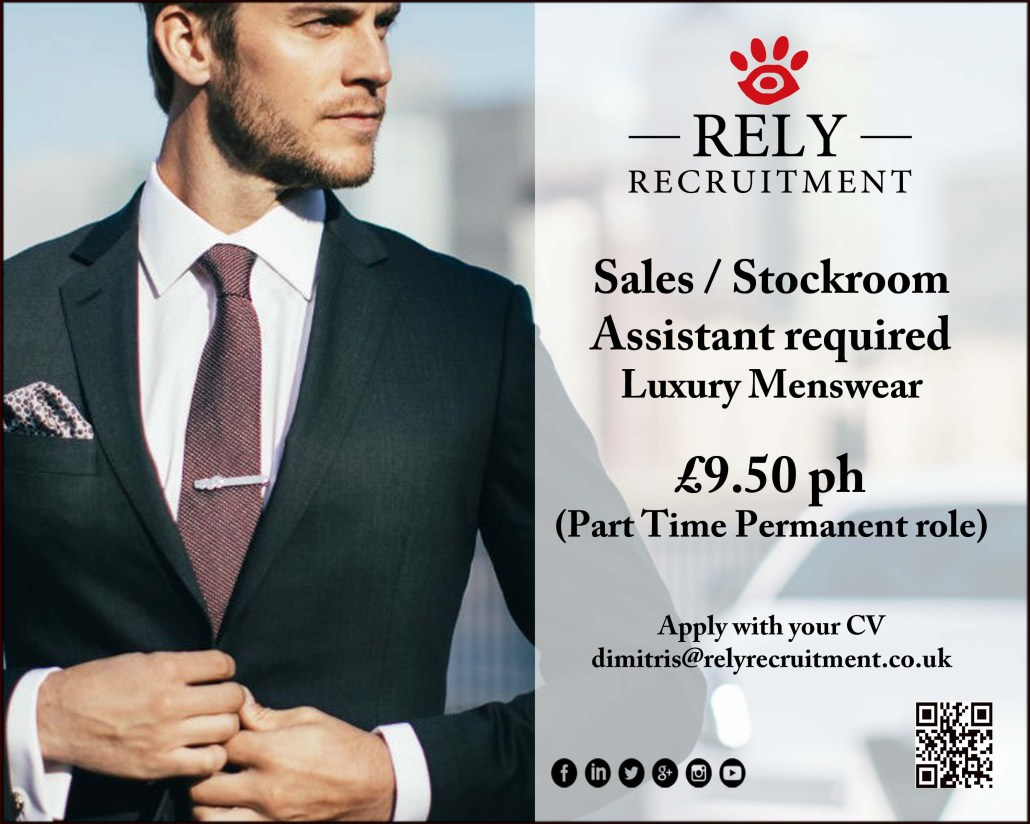 Sales Assistant / Stockroom Assistant ( Part Time) - Rely