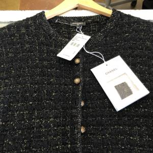 Chanel Knit Cardigan at Couture USA
