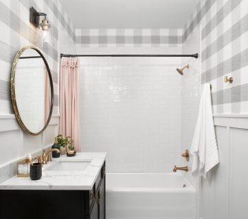 Get This Look: Fixer Upper Lunar Lander House Bathroom