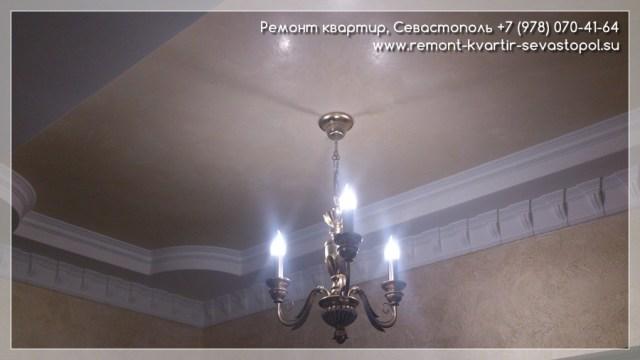 Ремонт жилых квартир