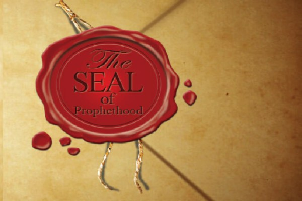 The Seal of Prophethood