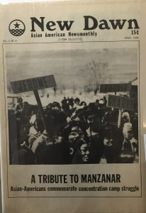 Published April, 1974