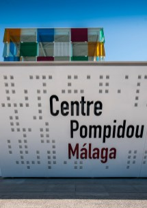 Centre Pompidou Malaga, 28 aprile 2015 - Nikon D300s, 22mm (16-85.0mm ƒ/3.5-5.6) 1/250sec ƒ/8 ISO 200