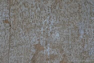 "Volterra, former psychiatric asylum, Ferri Pavillion, ""Nannetti's Graffiti"". January 2017. Nikon D810, 85 mm ( 85.0 mm ƒ/1.4) 1"" ƒ/9 ISO 64."