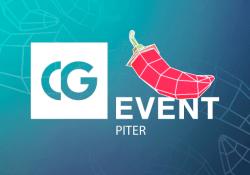 CG Event Piter 2019