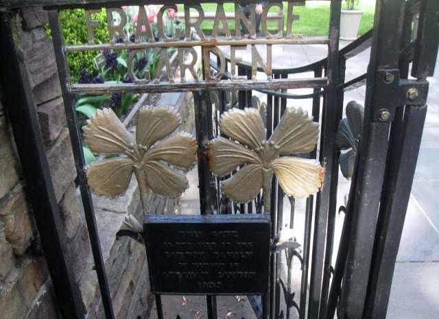 Fragrance Garden at the Brooklyn Botanic Garden