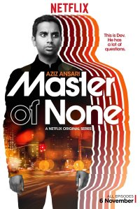 master of none revived for season 3
