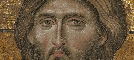 Deesis Mosaic of Christ