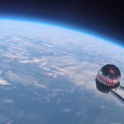 Terry The Teacake sent into space from Houston bowling green