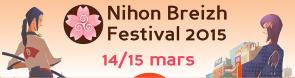 NBF 2015