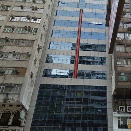中匯商業大廈