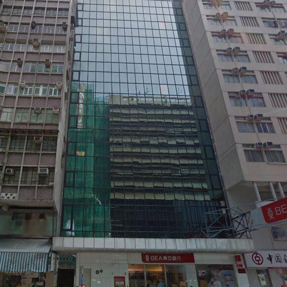 恆利商業大廈