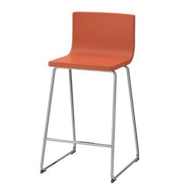 Leather Barstool Set - Burnt Orange