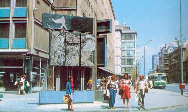1970 - Konzorcij