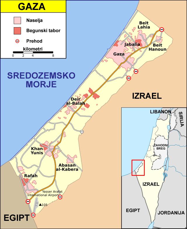 Gaza | Wikimedia