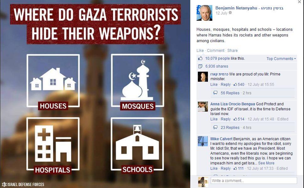 """""""Kje teroristi v Gazi skrivajo svoje orožje? V domovih, mošejah, bolnišnicah in šolah,"""" je 12. julija objavil izraelski premier na FB"""