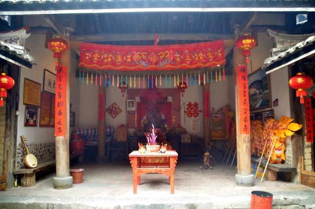Yuchang Lou