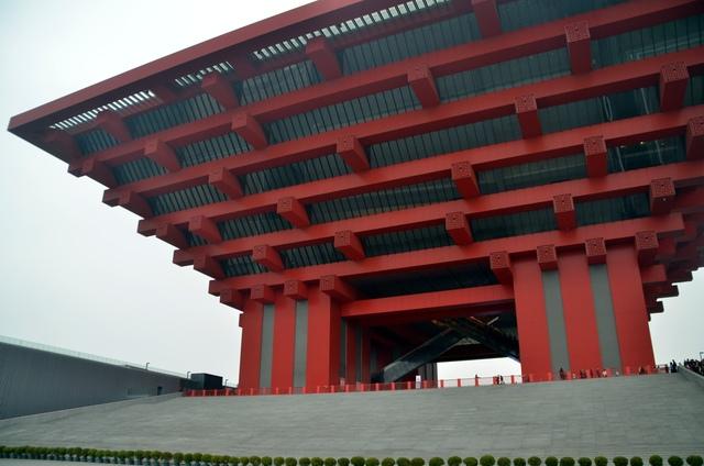 Pavillon Chine