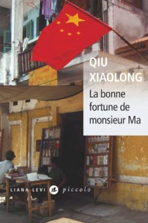 La bonne fortune de monsieur Ma - Qiu Xialong