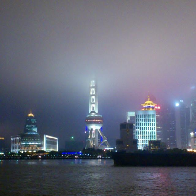 Pudong dans le brouillard