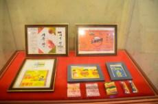 Jeju - Museum