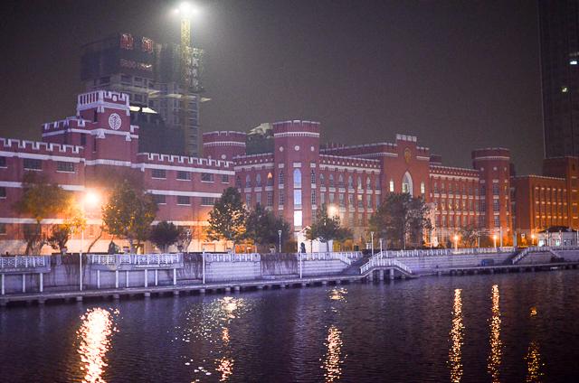 Tianjin-20
