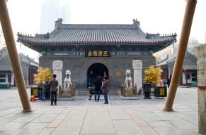 Tianjin-42