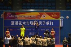 Wang Zhengming (numéro 9 mondial et 3 chinois) vainqueur du MS contre Huang Yuxiang