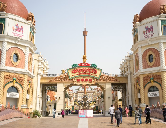 Entrance to China Dinosaur Land