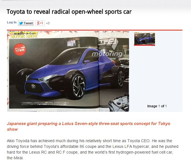 This screenshot from The Australian website Motoring shows a Japan's Best Car magazine image of a new Toyota concept car. (Screenshot from motoring.com.au)