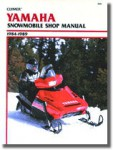 19941996 Yamaha V Max 500 VX500 And V Max 600 VX 600 Snowmobile Service Manual