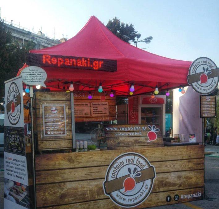 Thessaloniki Beer Festival 2018! Οι εντυπώσεις μας και οι δικές σας!