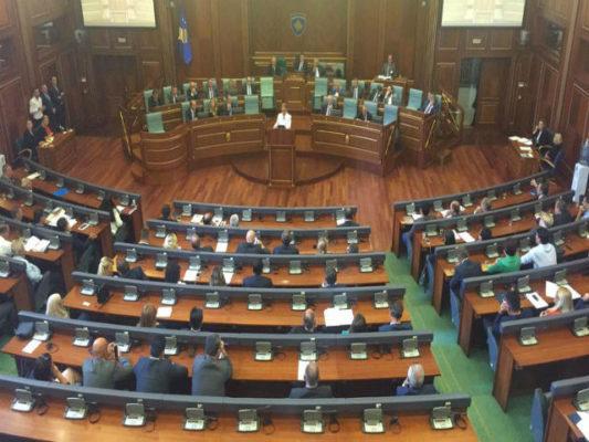 Parlamenti i Kosovës. Foto: BIRN.
