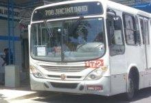 Photo of Ônibus terão programação especial durante o feriadão