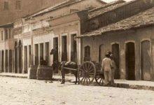 Photo of Rua Sá e Albuquerque, a Rua da Alfandega do velho Jaraguá