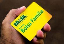 Photo of BOLSA FAMÍLIA: Pagamento de 13º deve custar até R$ 2,6 bilhões