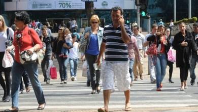 Photo of Taxa de desemprego fica em 12,2% no primeiro trimestre do ano