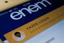 Photo of ENEM: Prazo para pagamento de taxa é prorrogado