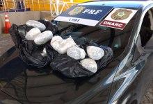 Photo of Casal é preso com 20 quilos de maconha em Atalaia
