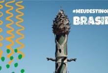 Photo of MEU DESTINO É BRASIL! Campanha prepara os destinos como uma rede solidária para a retomada ao setor; Assista!