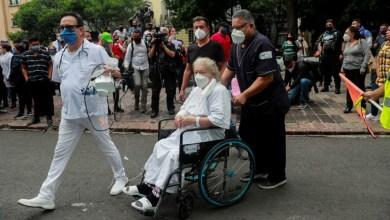 Photo of DESASTRE NATURAL!Terremoto que atingiu Sul do México deixa pelo menos quatro mortos