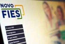 Photo of FIES: Inscrições encerram nesta sexta-feira (31)