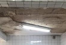Photo of MPT constata irregularidades durante novas inspeções em hospitais e unidades de saúde em Alagoas