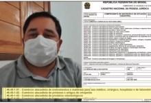 Photo of TANQUE D'ARCA – Prefeito é acusado de comprar testes de Covid-19 em empresa de roupas