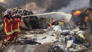 Photo of Parada não programada no porto de Beirute levou ao desastre